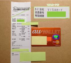 03_イエローハット-今宿店