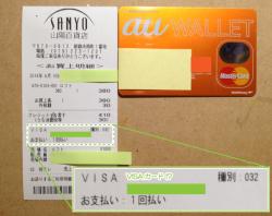 04_ロフト-山陽百貨店