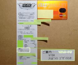 06_東急ハンズ-ピオレ姫路