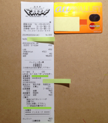 10_ドン・キホーテ-姫路リオス店