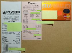 12_ヤマダ電機-テックランドNew姫路本店