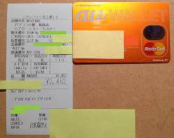 13_パソコンの館-姫路店