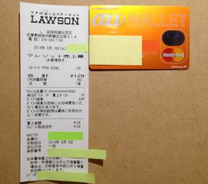 14_LOWSON-姫路飾磨加茂店