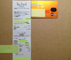 18_ARC OASIS DESIGN-姫路店