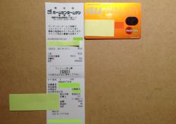19_ホームセンタームサシ-姫路店