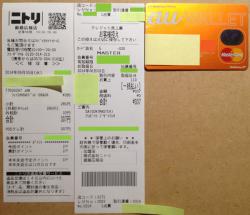 20_ニトリ-姫路広畑店