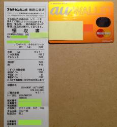 21_アカチャンホンポ-姫路広畑店