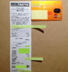 25_ドラッグストアTAKIYA-太子南店