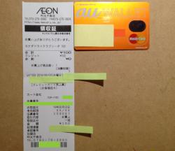 27_マックスバリュ-MV太子南店