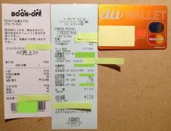 33_ブックオフ-兵庫太子店