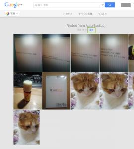 05_自動バックアップファイル選択