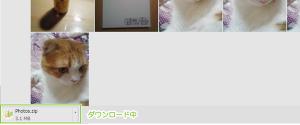 08_ファイルのダウンロード