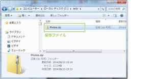 09_ダウンロードファイル