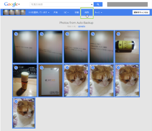 11_画像の削除