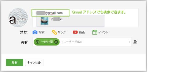 05_+メールアドレス入力サジェスチョン