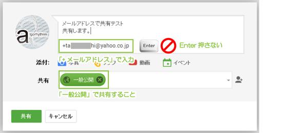 07_+外部メールアドレス指定
