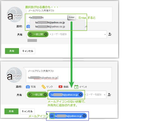 14_メールアドレスサジェスチョン表示例