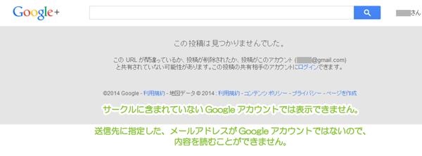 20_ログインしたGoogleアカウントで権限チェック