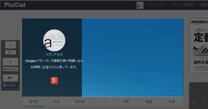 02_プロフィール・カバー