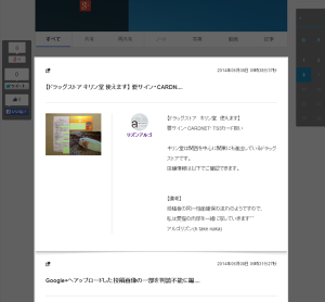 05_ストリーム