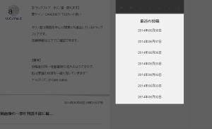 07_投稿日リスト