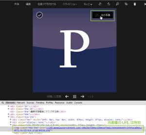 28_元写真URL