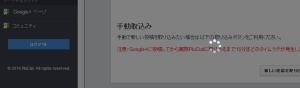 05_取り込みプログレス