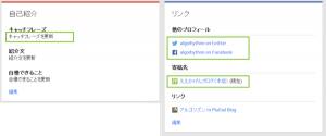 11_基本情報の登録情報