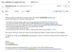 10_2週間利用がない場合の注意メール