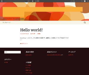 07_サイトの表示