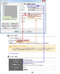 11_アカウント情報の設定