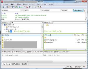 10_FTP接続とサーバーファイル確認