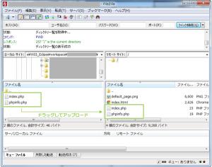 11_ファイルアップロード