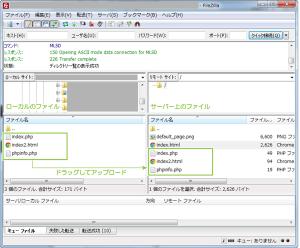 24_ファイルアップロード