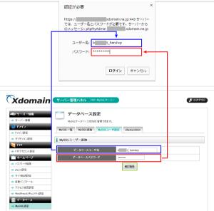 12_phpMyAdminのBasic認証