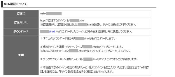 02_Web認証