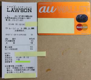 04_3. 太子町鵤店(L)