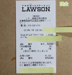 07_5. 姫路広畑北野店(LP)GooglePlay