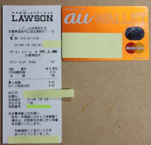 08_6. 広畑東新町店(LP)