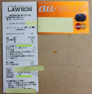 15_11. 姫路南条北店(-)