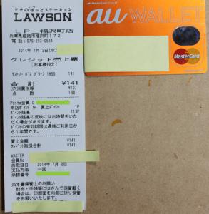 16_12. 福沢町店(LP)