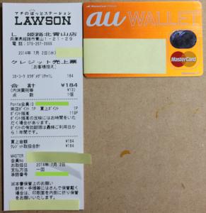 20_15. 姫路北青山店(L)