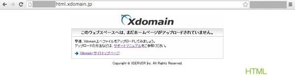 02_HTMLサーバー初期表示