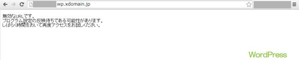 03_WordPressサーバー初期表示
