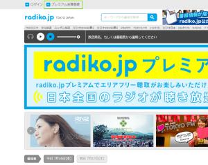 11_radico.jpサイト