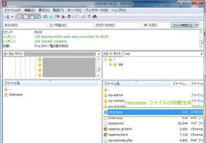 08_.htaccess 自動生成