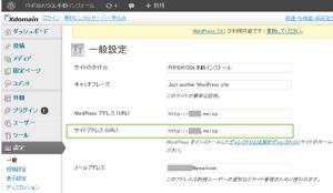 04_サイトアドレス(URL)
