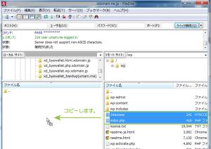 07_ファイルのダウンロード