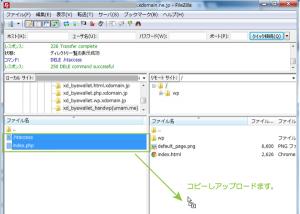 08_ファイルのアップロード(ドキュメントルート)