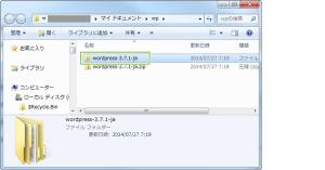 05_解凍フォルダ